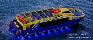 Catamaran_ship